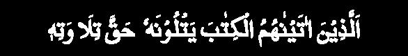 ayat-txt-color.png