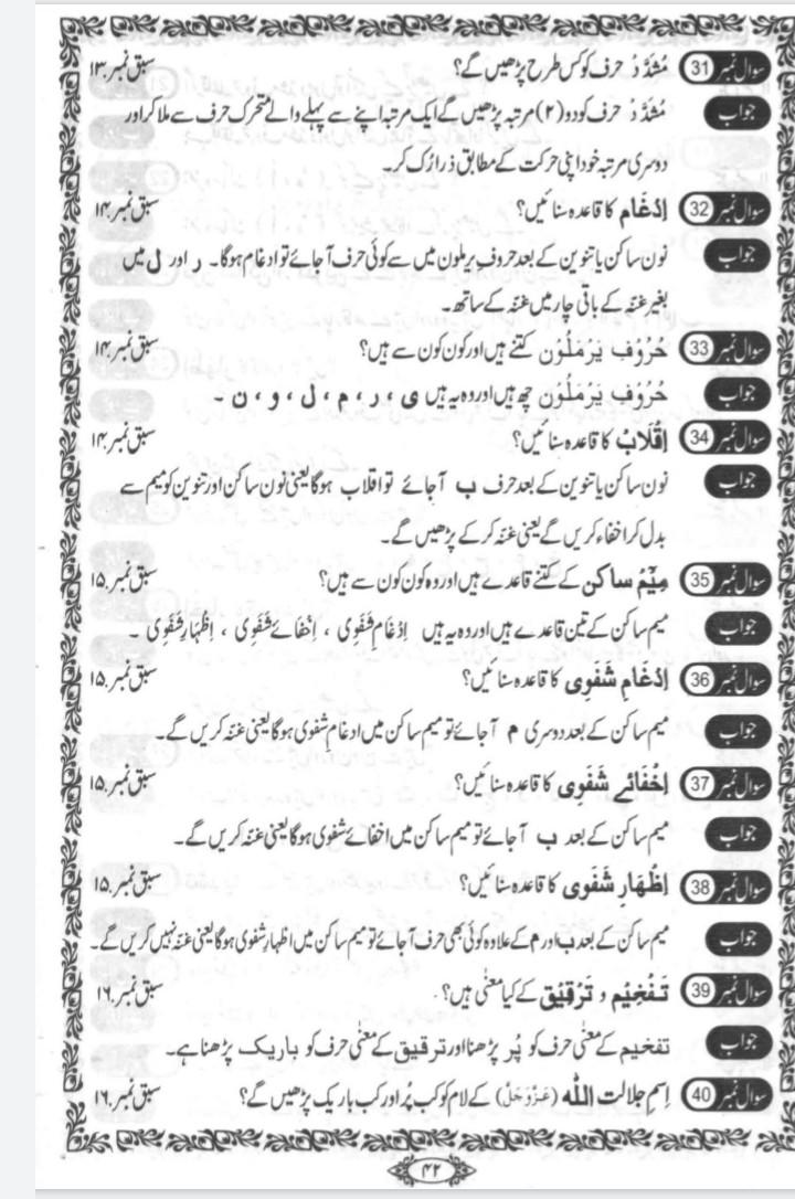 Page No 4