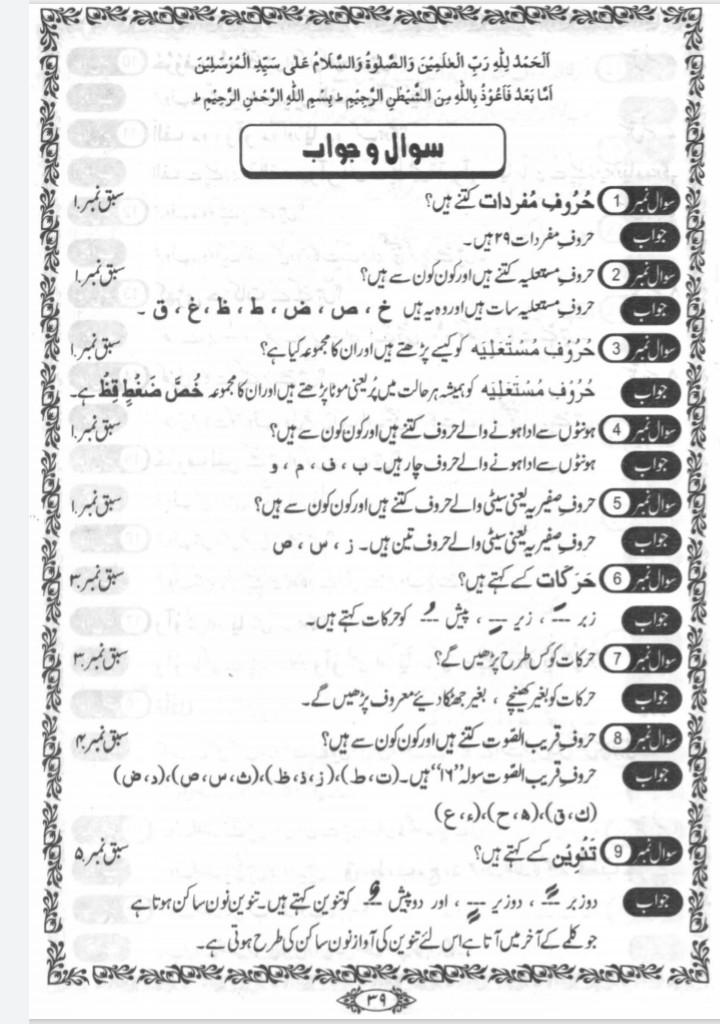 Page No 1