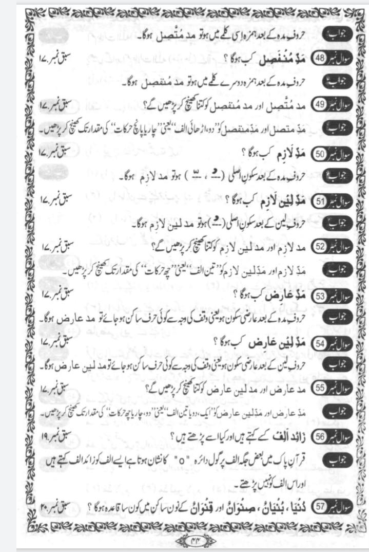 Page No 6