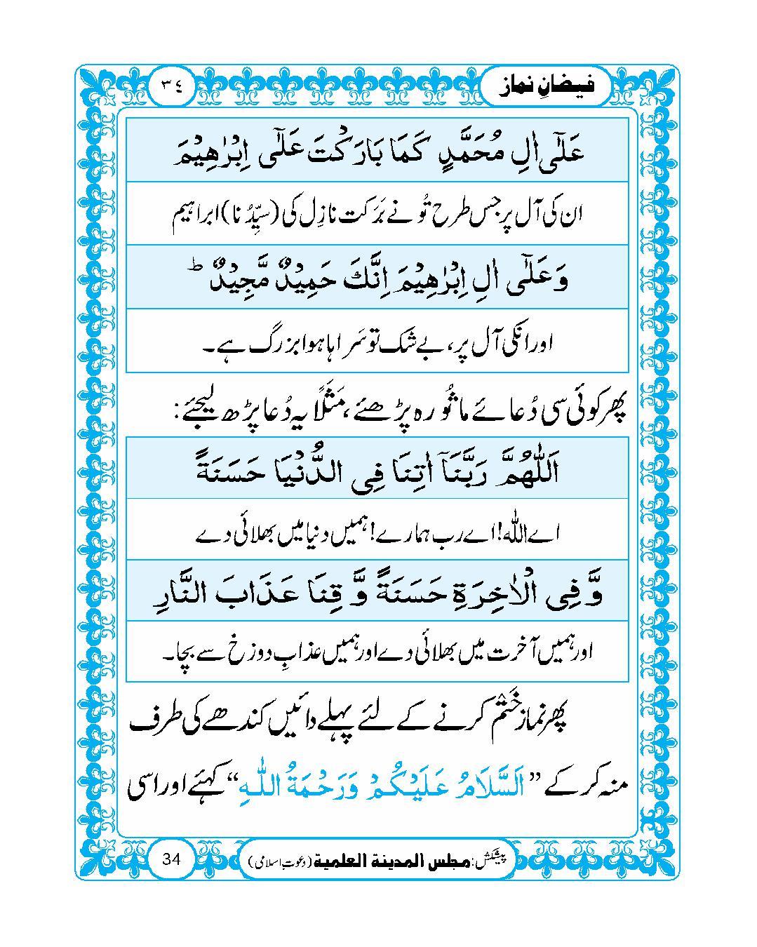 page No 34
