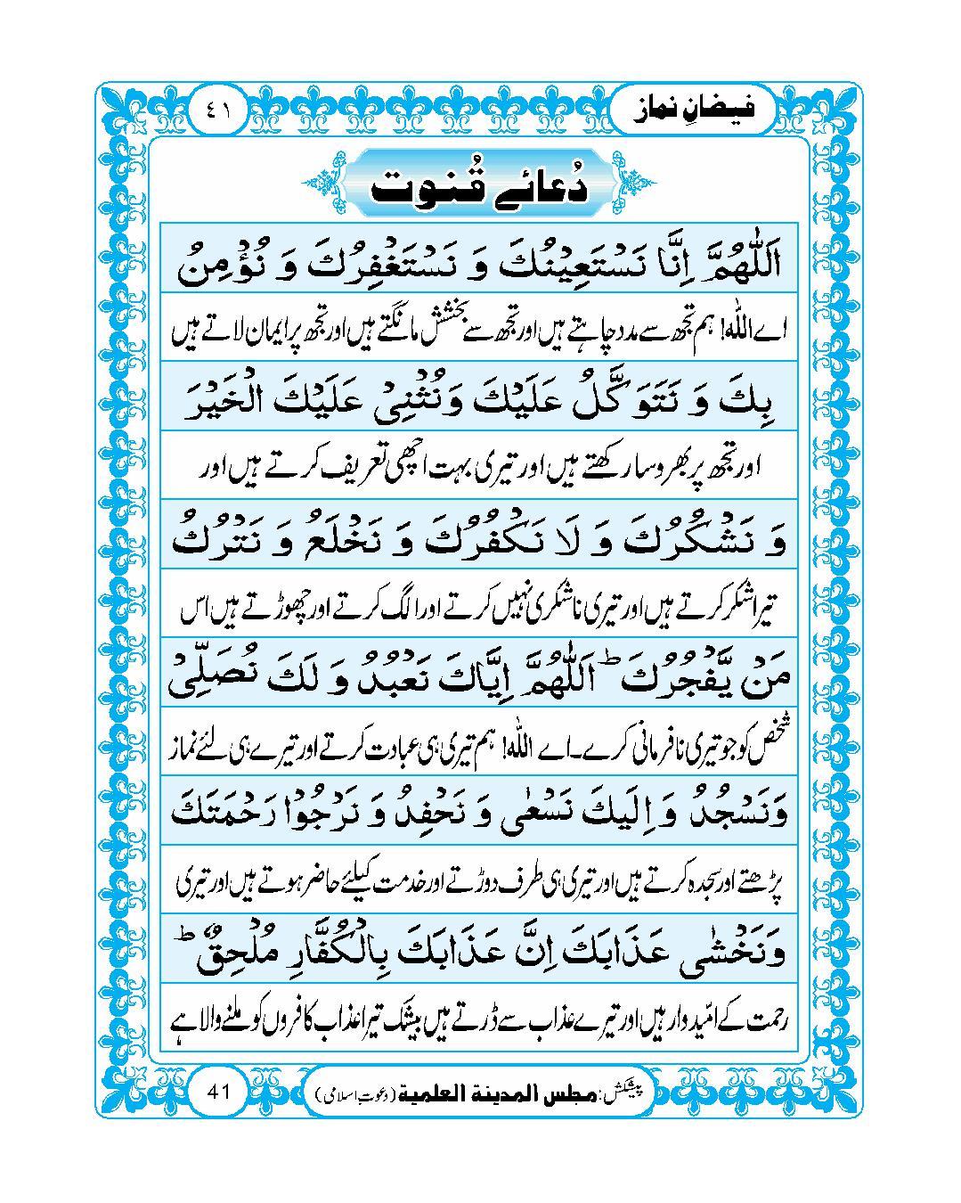 page No 41