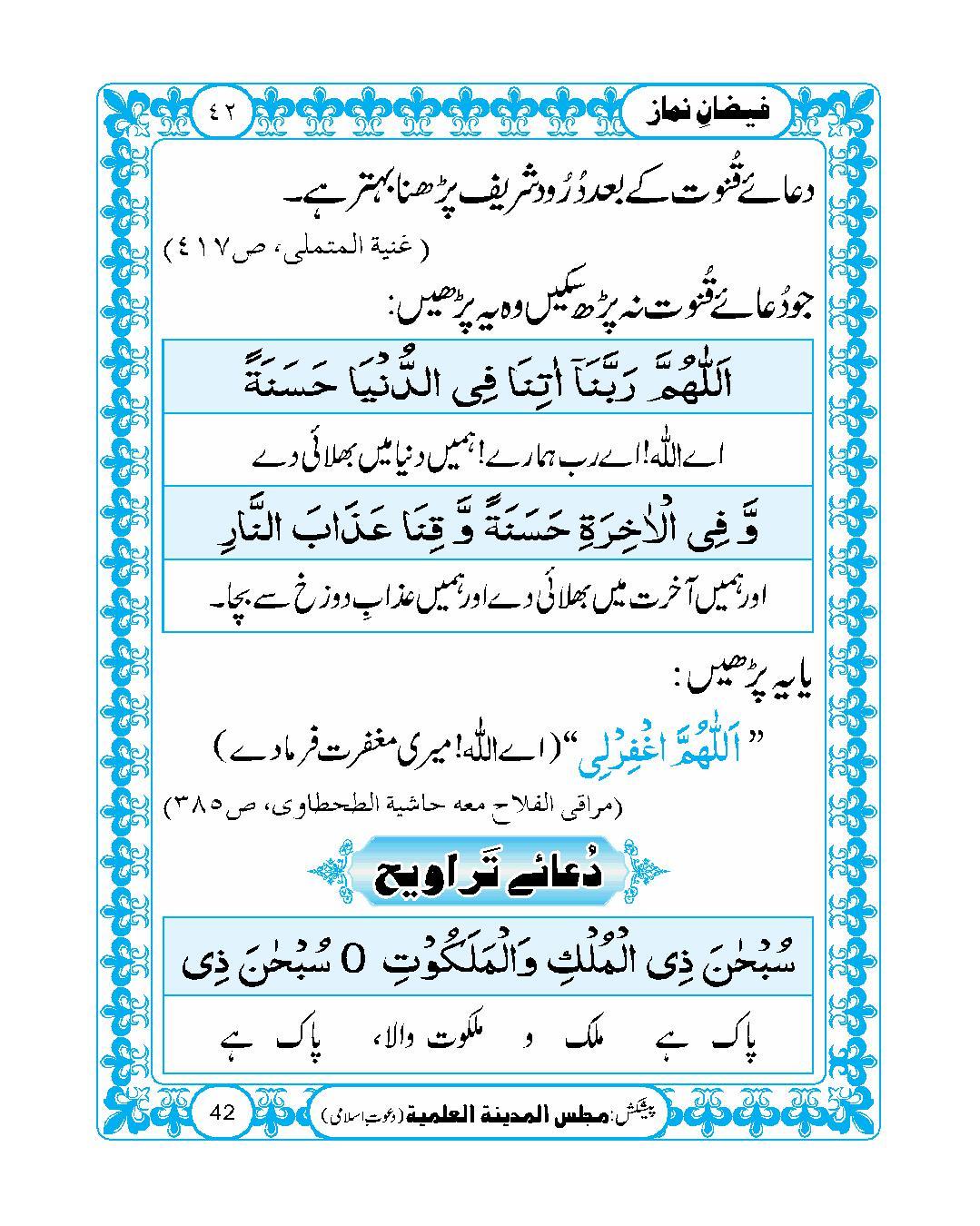 page No 42