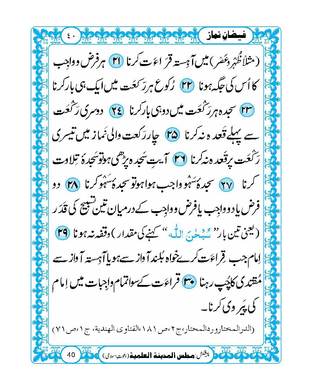 page No 40
