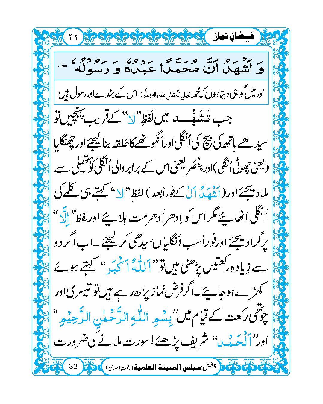 page No 32