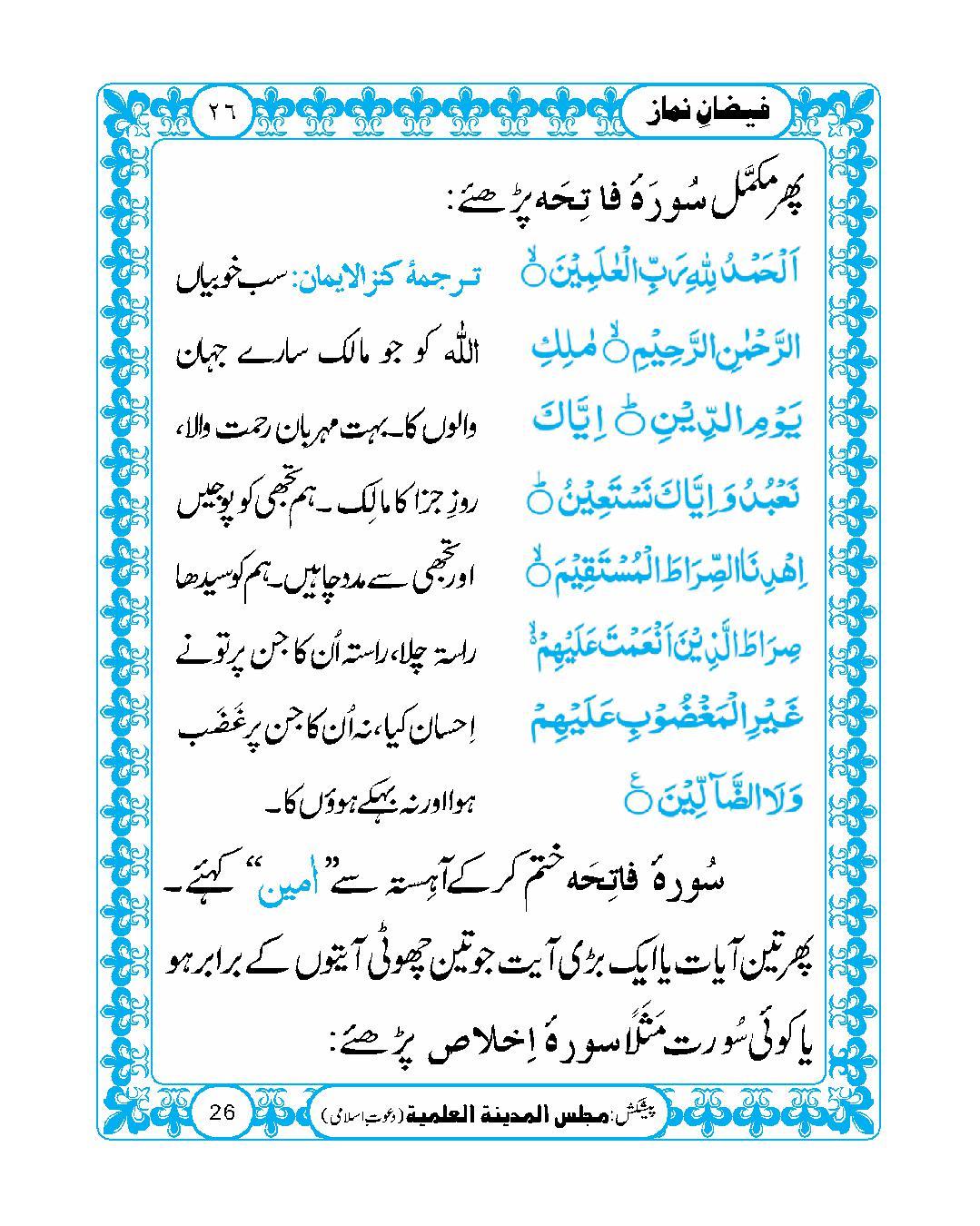 page No 26