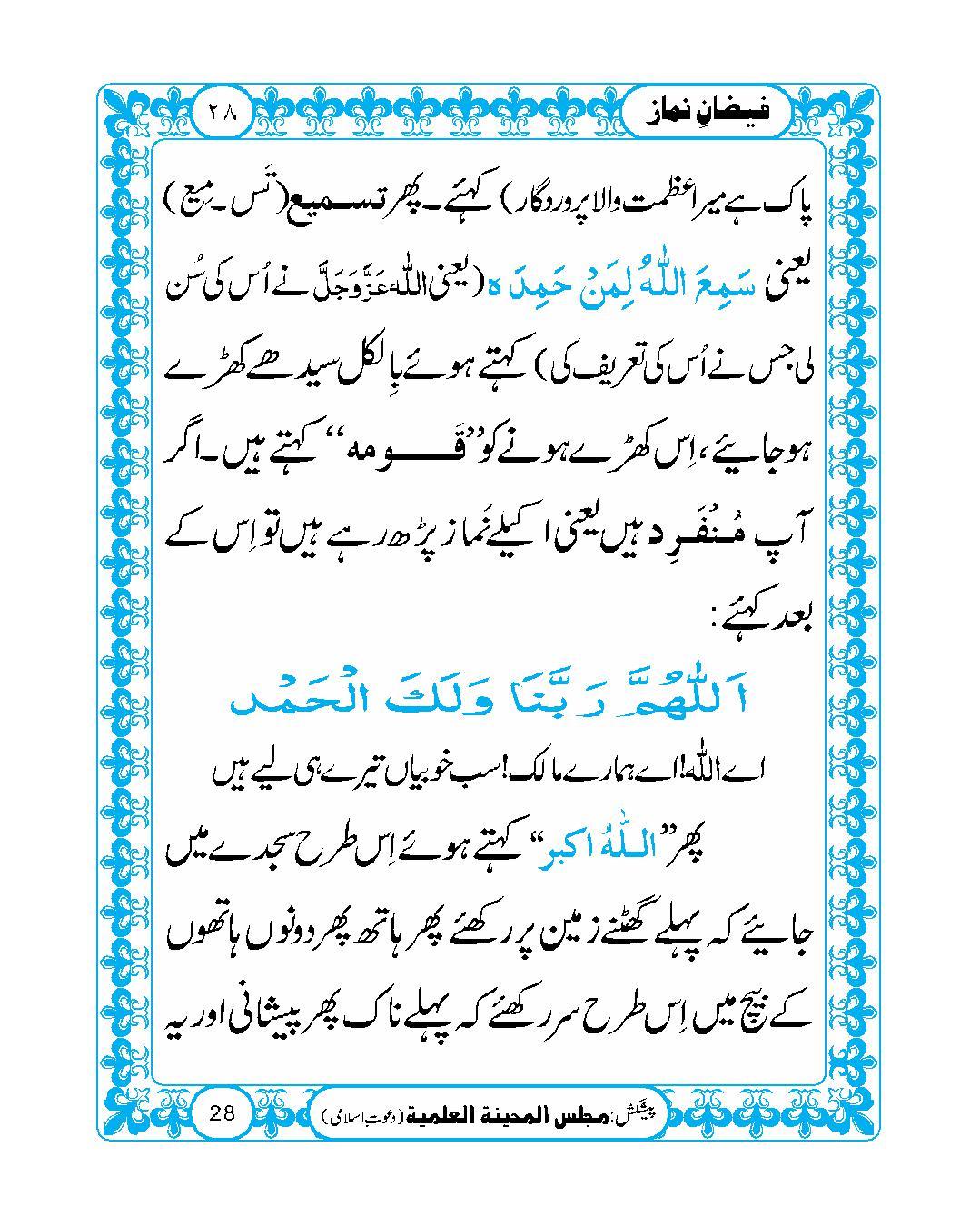page No 28