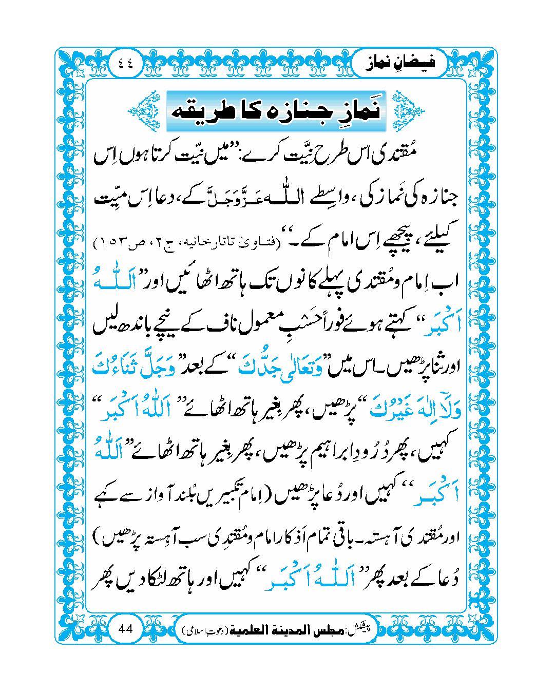 page No 44