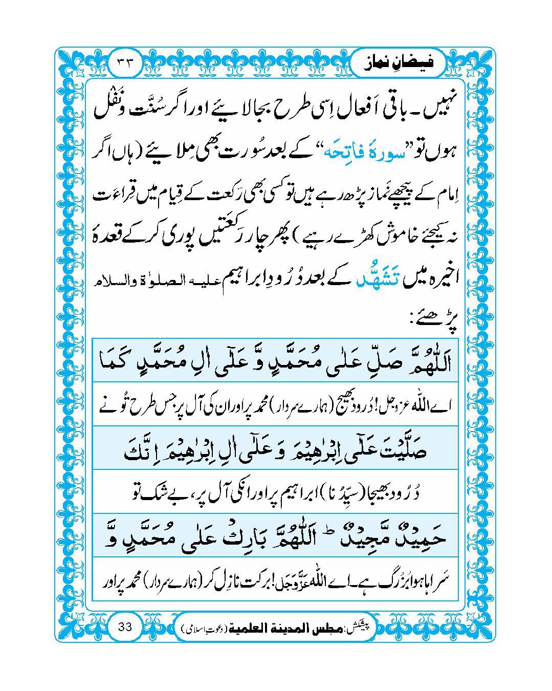 page No 33