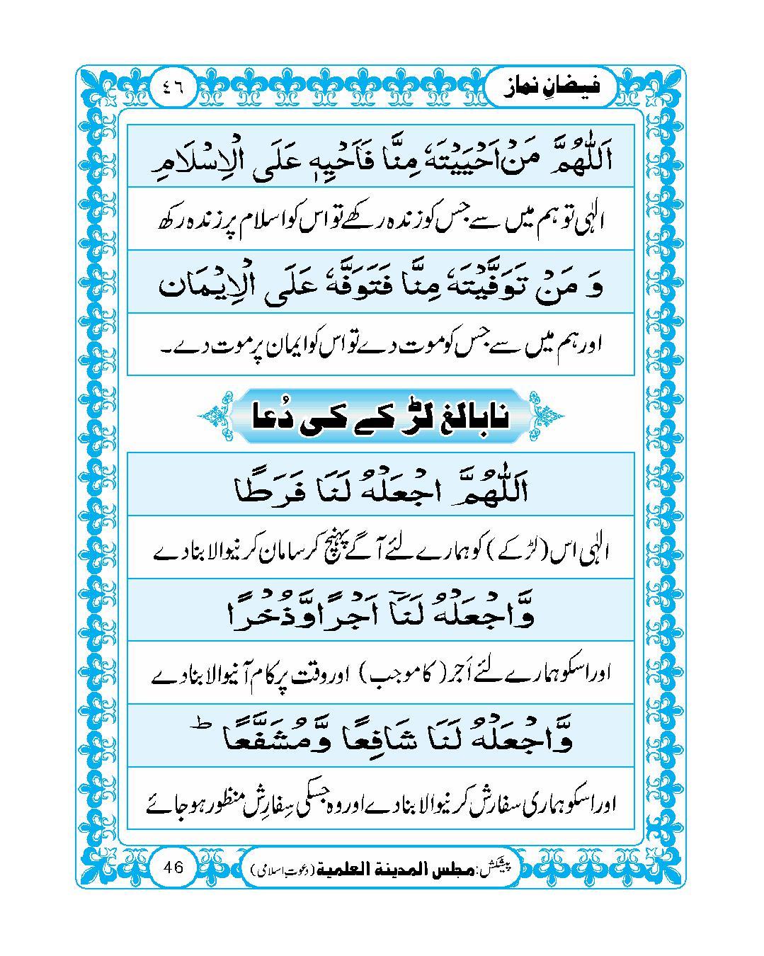 page No 46