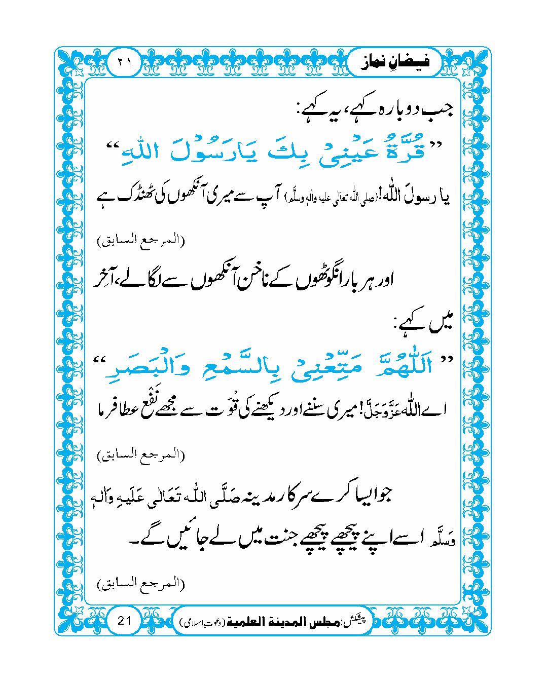 page No 21