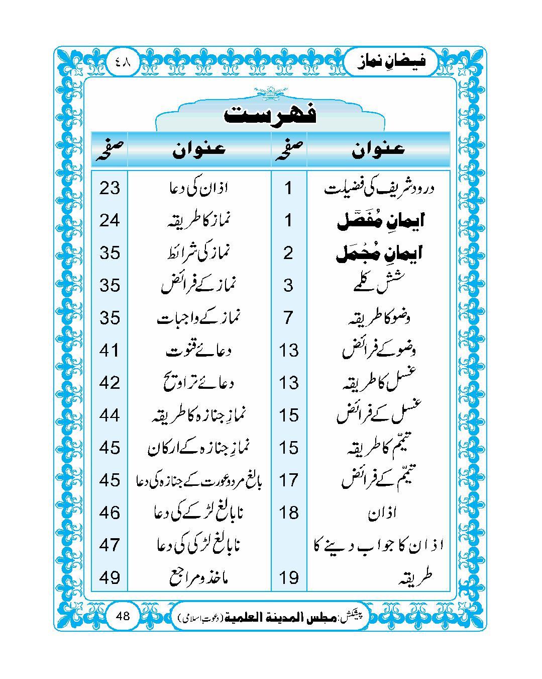 page No 48