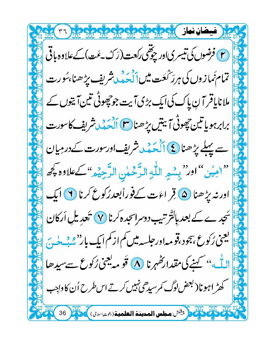 page No 36
