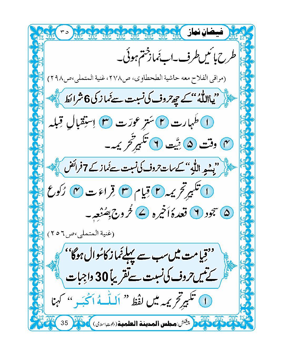 page No 35